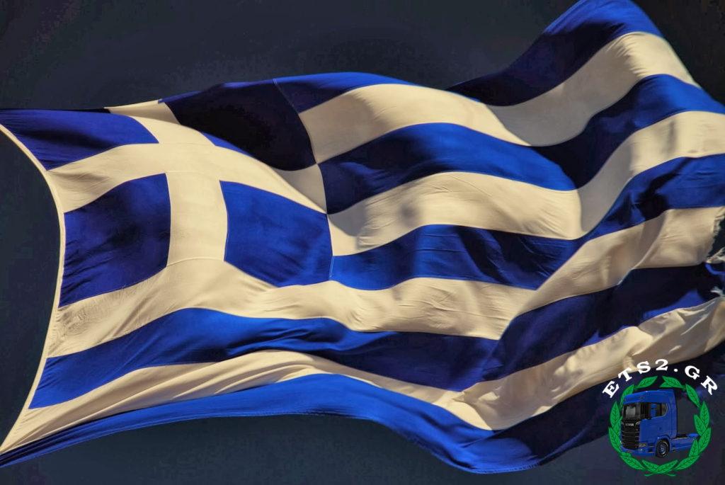 Greek Radio Stations Update