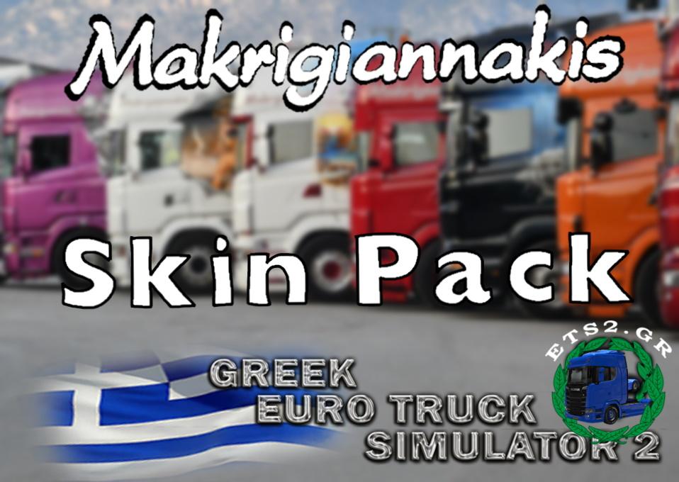 Makrigiannakis Skin Pack V1
