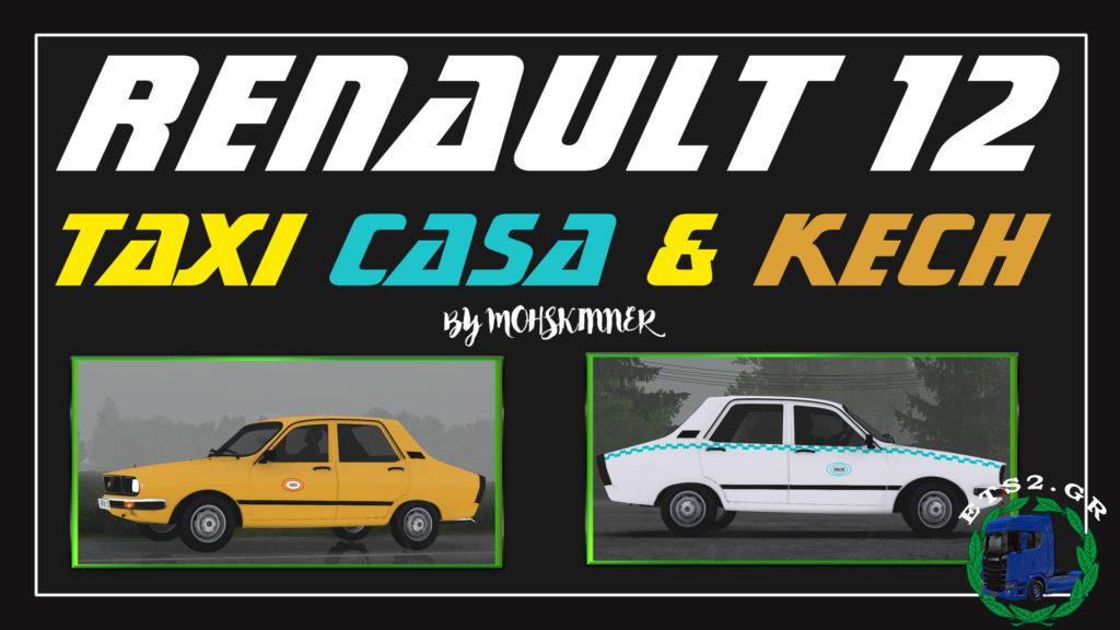 [1.38] MohSkinner – Renault 12 – Taxi Casa & Kech