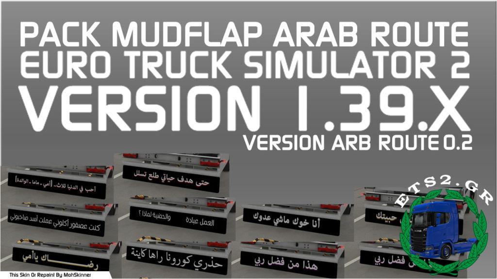 [1.39] MohSkinner – Mudflap Pack Arab Route 0.2